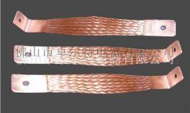 生产供应铜编织线导电带,铜编织带软连接