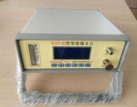 智能微水仪KST-3A