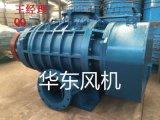 江西HDRD-127型二叶罗茨鼓风机的厂家直销,就来山东华东