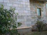 板岩文化石廠家|板岩蘑菇石廠家|板岩外牆磚廠家