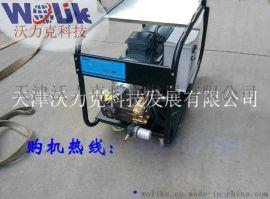 北京物业下水管道高压水疏通机