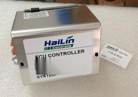 海林HaiLin电动二通阀HL-G2-3/4-S2