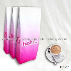 供应插边折底自立带阀门的咖啡包装袋,高品质,可定制