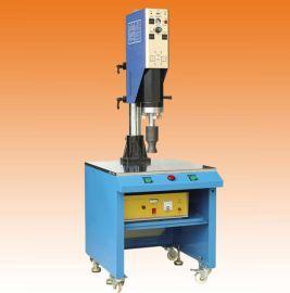 超声波焊接机(JL-SH1526)