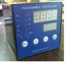 多路启动微电脑时间控制器 (XHST-30)