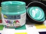 上海鹰伦灰色系100毫升水粉颜料批发