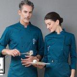 雙排扣廚師工作服長袖秋冬裝酒店餐飲後廚廚房蛋糕烘焙服裝廚師服