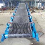 佳木斯清掃器輸送機散料裝車輸送機批發價格集裝箱10米長輸送帶
