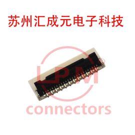 苏州汇成元现货供应康龙   211BCAAAA25F00A     连接器