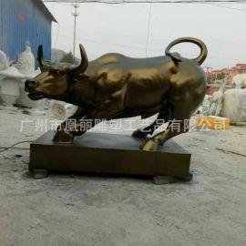 动物斗牛玻璃钢雕塑 玻璃钢工艺品仿真动物雕塑 公园绿地装饰雕