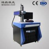广州微嵌CO2激光打标机 激光喷码机标牌机玻璃管打标机厂家