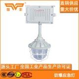 防爆應急燈BCJ防爆標誌燈BYY安全出口疏散指示燈雙頭應急燈BCJ52
