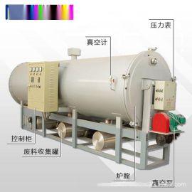 化纤行业喷丝板清洗 专用高温卧式真空煅烧炉