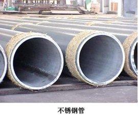 武晓wx00  口径厚壁焊管