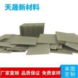 氮化铝陶瓷片TO-247 大功率IGBT高散热耐磨绝缘 AIN陶瓷垫片