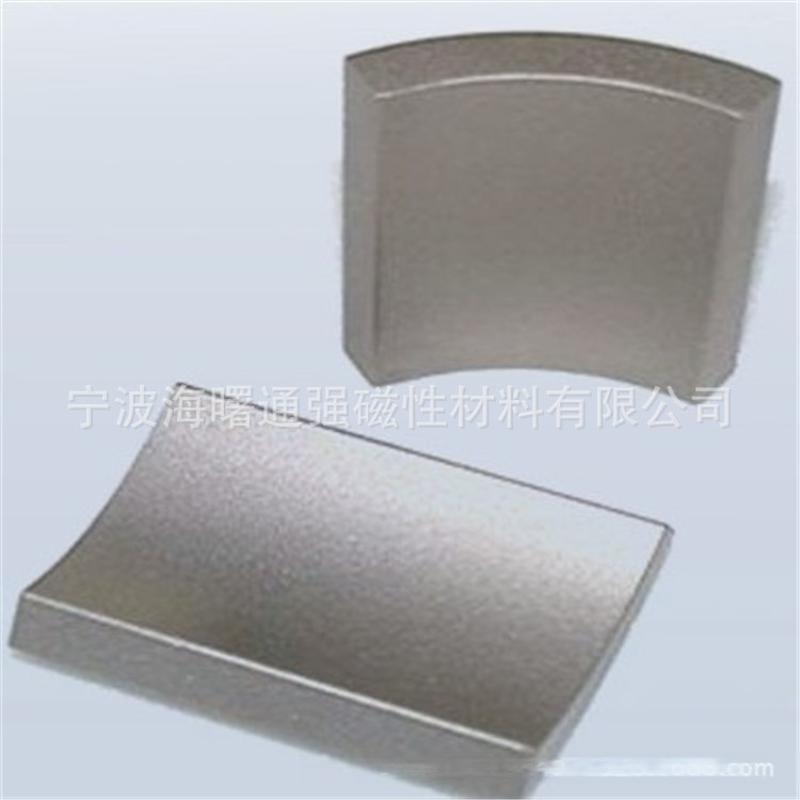 烧结钕铁硼磁铁,磁瓦,圆片 方块来图加工