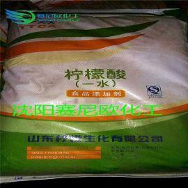一水柠檬酸 食品级柠檬酸 酸度调节剂