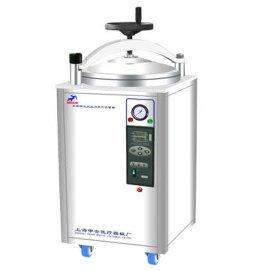 上海申安立式蒸汽灭菌器LDZX-75KBS 全自动不锈钢高压灭菌锅