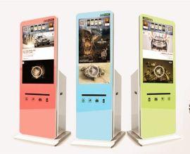 2015年希宇科技最新产品摇奖机微信广告礼品机