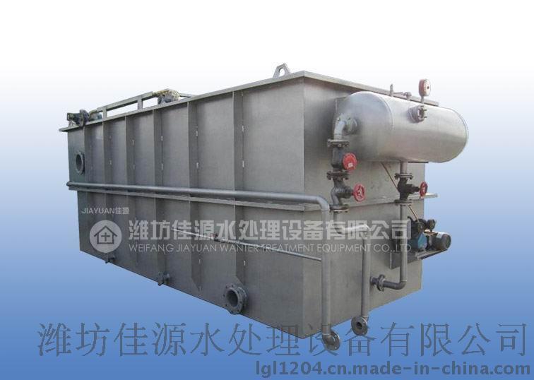 气浮机化工废水处理设备最新价格