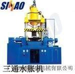 200T水脹機|200T四柱液壓機|200T油壓機廠家