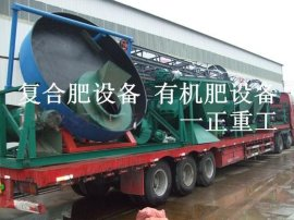 有机肥设备生产线,复合肥设备生产线,ZLJ100型新型有机肥造粒机,鸡粪有机肥设备造粒机,有机肥混合机