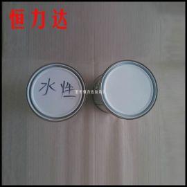 惠州压铸耗材 东莞油性被覆剂 水性被覆剂