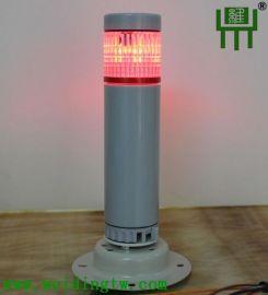 供应深圳维鼎牌耐震型LED警示灯,铣床、磨床、小型机床专用三色报警灯,颜色、直径大小可选择
