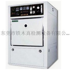 深圳日光式碳弧灯式耐候试验机