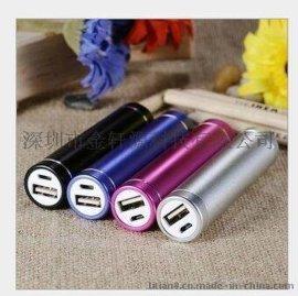 五一节促销礼品 单节圆柱移动电源口红充电宝