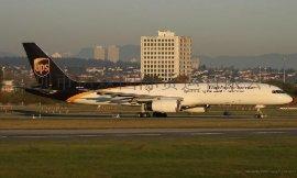 南美 巴西 古巴 牙买加 DHL**深圳国际货代公司