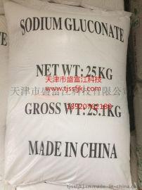葡萄糖酸钠 高效减水剂 盛富江葡萄糖酸钠 优级品 国标级