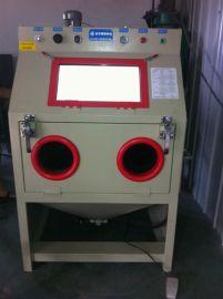 9060型手动喷砂机