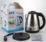 特價半球1.8升電熱水壺/開水煲/電開水壺/不鏽鋼電水壺/保溫