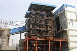 4吨、6吨、10吨、20吨燃煤锅炉改造