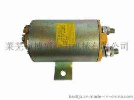 济柴8190发动机配件LJQ-3型起动继电器