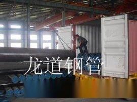 ASTM A53/A106GR,B无缝钢管