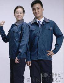 厂家设计定做洲之枫牌工程服 劳保服