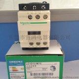 LC1-D12交流接触器AC220/380V