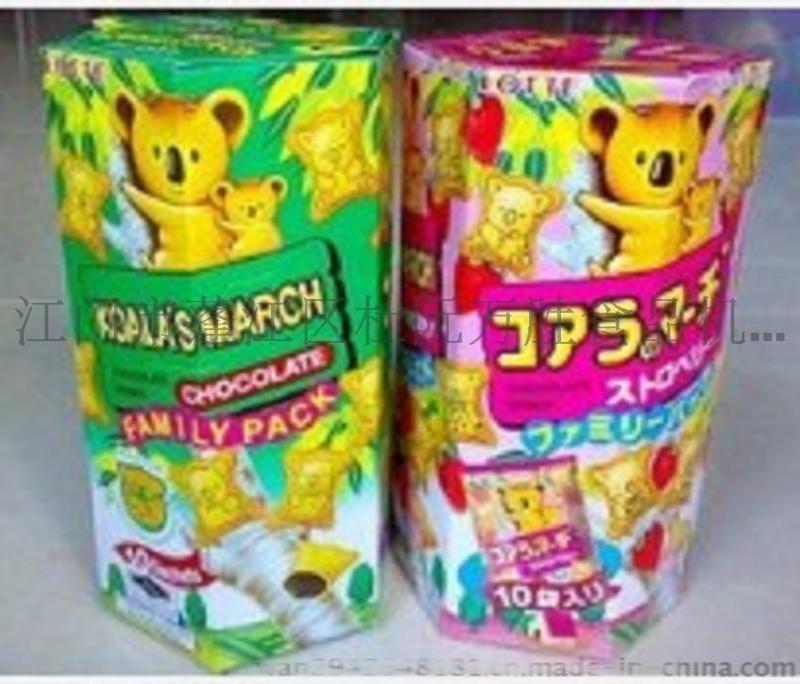 江门万胜全国直销粘盒机WN-2005