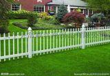 PVC小区围栏 花池围栏