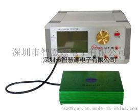 GDS-5B型电子秒表日差检定仪