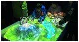 互动投影魔幻沙桌