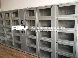 物证保管柜和物证管理柜(物证柜)的使用步骤说明-浙江福源