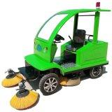 K6904吸掃式電動四輪掃地車道路專用清掃車別墅掃路機掃地車廠家品牌|掃地車價格