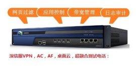 深信服AC行为管理设备。