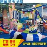 海洋主题儿童乐园设备厂家订制来图加工