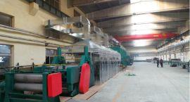 涂布厂废气过滤净化设备涂布车间有机废气治理办法