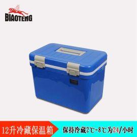 12L保温箱冷藏保温箱 GPS定位药品冷藏箱