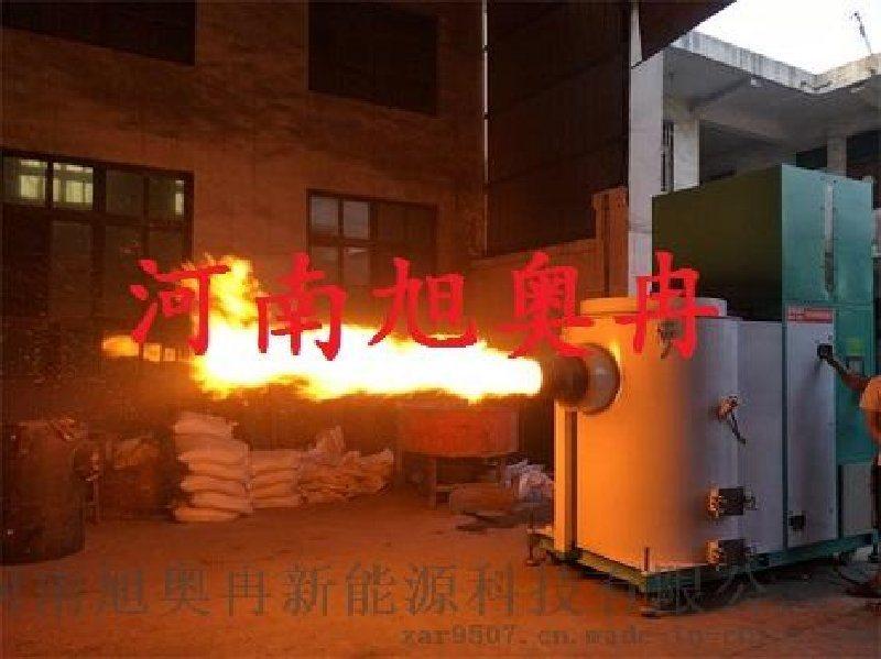 生物质颗粒燃烧机/新型生物质颗粒燃烧机配件/燃烧机价格